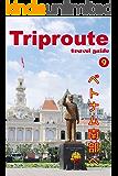 Trip Route 9 ベトナム ホーチミンと南部のリゾート編 2019(ホーチミン、ニャチャン、ムイネー): ガイド…