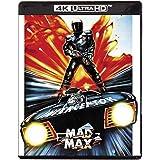 Mad Max [4KUHD] [Blu-ray]