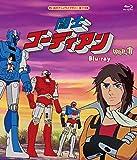 闘士ゴーディアン Vol.1 【想い出のアニメライブラリー 第116集】 [Blu-ray]