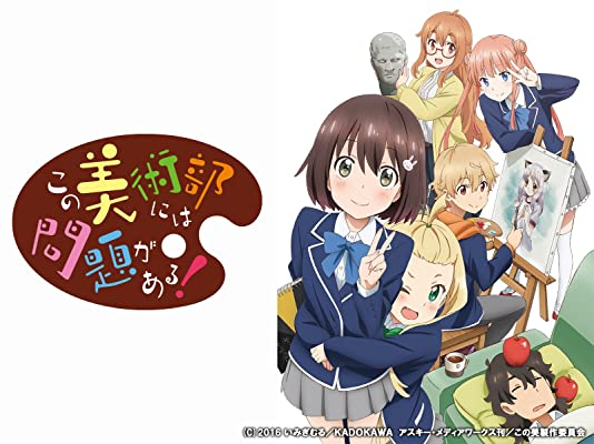 amazonプライムビデオのおすすめアニメでアニメライフが捗る!
