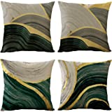 WOMHOPE Set of 4 Vintage Geometric Decorative Throw Pillow Covers Pillow Cases Cushion Cases 18 x 18 Inch for Living Room,Cou