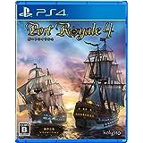 ポート ロイヤル 4 - PS4
