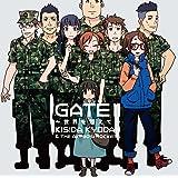 GATE Ⅱ 〜世界を超えて〜