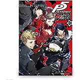 ペルソナ5 電撃コミックアンソロジー (電撃コミックスEX)