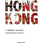 まだ旅の途中 5「香港」 まだ旅の途中/写真集