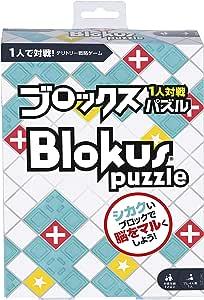 ブロックス パズル GDJ86