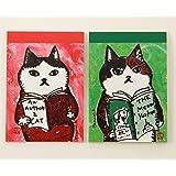 【Amazon.co.jp 限定】【神保町にゃんこ堂】メモ帳2種セット~くまくら珠美(読書猫 緑・赤)