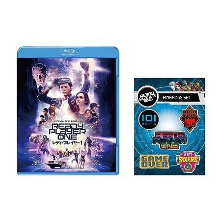 ブルーレイ&DVDセット(オリジナルピンバッジ5個セット)