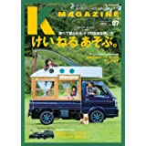 K MAGAZINE VOL.07(GEIBUN MOOKS)
