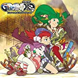 GRANDIA (COMPLETE SOUNDTRACK) [Analog]