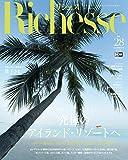 Richesse (リシェス) 2019 / SUMMER No.28 (FG MOOK)