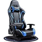GALAXHERO ゲーミング座椅子 ゲーミングチェア 座椅子 165度リクライニング ひじ掛け 一年無償部品交換保証 ADJY616BU