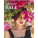 sweet特別編集 sweet BALI