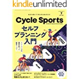 CYCLE SPORTS (サイクルスポーツ) 2021年 7月号 [雑誌]