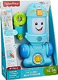 フィッシャープライス バイリンガル・おしゃべりそうじき 12カ月~36カ月 赤ちゃん 幼児 子ども 幼児 おもちゃ 手押…