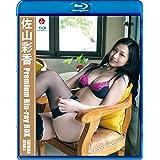 佐山彩香 Premium Blu-ray BOX 【Blu-ray】