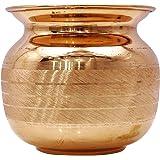 Indian Pure Copper Lota Prayer Temple Pooja Kalash Item Hindu Water Storage Pot