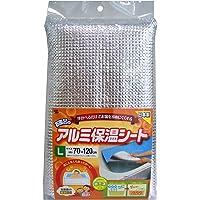 ワイズ お風呂のアルミ保温シート L 70×120×0.4cm BW-018 ブルー