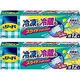 【Amazon.co.jp 限定】【まとめ買い】リード 冷凍・冷蔵保存バッグ スライドジッパー フリーザーバッグ M 12枚×2個