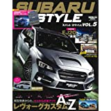 SUBARU Style Vol.5 (サンエイムック)