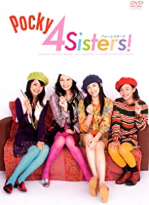 Pocky 4Sisters! フォーシスターズ [DVD]
