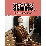 COTTON FRIEND SEWING vol.3 (レディブティックシリーズno.4911)