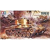タミヤ 1/35 ミリタリーミニチュアシリーズ No.137 日本陸軍 97式中戦車改 新砲塔チハ プラモデル 35137