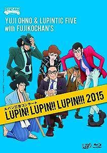 【Amazon.co.jp限定】ルパン三世コンサート ~LUPIN! LUPIN!! LUPIN!!! 2015~ [Blu-ray] (テレビスペシャル第26弾放送決定記念キャンペーン特典付)