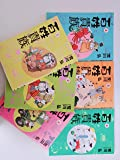 百姓貴族 コミック 1-6巻セット