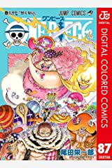 ONE PIECE カラー版 87 (ジャンプコミックスDIGITAL) Kindle版