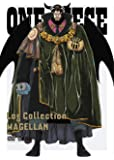 "ONE PIECE Log Collection  ""MAGELLAN""(初回限定版) [DVD]"