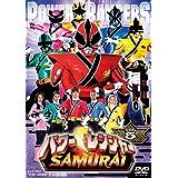 パワーレンジャー SAMURAI VOL.5<完> [DVD]