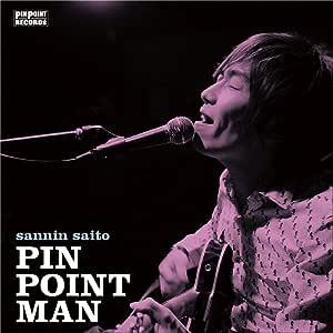 PIN POINT MAN