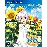 ひまわり-Pebble in the Sky- - PS Vita