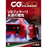 CG NEO CLASSIC Vol.02 (CG MOOK)