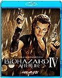 バイオハザードIV アフターライフ [Blu-ray]
