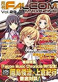 月刊ファルコムマガジン vol.29 (ファルコムBOOKS)