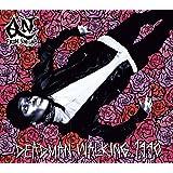 Dead Man Walking 1.9.9.0