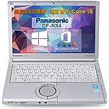 【中古パソコン】国産大手メーカー CF-NX4 第五世代Core i5 2.4GHz 【MS Office搭載】【Win 10搭載】32GBUSB メモリ付属 / 大容量メモリー8GB/ 新品SSD /12インチ液晶/無線LAN搭載/HDMI / 初