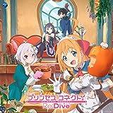 アニメ「プリンセスコネクト! Re:Dive」テーマソング 「それでもともに歩いていく」&「Lost Princess」