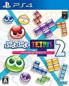 ぷよぷよテトリス2【予約特典】『ぷよぷよ!!クエスト』で使用できる、「【★6】アミティ ver.ぷよテト2」とゲーム内アイテムのセットが手に入るシリアルコード入りカード 付 - PS4