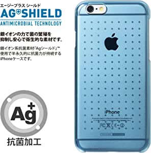 &y 【iPhone6s / iPhone6 両対応】 4.7インチ 抗菌 ハードケース 「AG+ SHIELD エージープラスシールド」 《シルバークロス》 透明 (クリアブルー)【抗菌フィルム付】