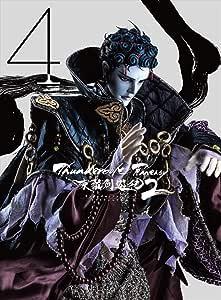 【Amazon.co.jp限定】Thunderbolt Fantasy 東離劍遊紀2 4(全巻購入特典:「全巻収納BOX」「A4クリアファイル」引換シリアルコード付)(完全生産限定版) [Blu-ray]