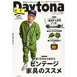 Daytona (デイトナ) 2019年12月号 Vol.342号