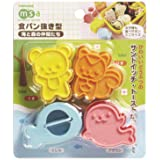 Torune Mama's Assist Animal Friends Bento Lunch Sandwich Bread Cutters and Stamps Set of 4 Animals (Bear Squall Whale Seal) J