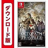 OCTOPATH TRAVELER オンラインコード版