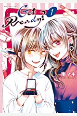 Get Ready? 1 (花とゆめコミックススペシャル) Kindle版