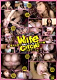 サラリーマンのための人妻交際クラブ〜人妻サークルWife Circle Vol.3〜他人の前で悶絶してしまう奥様編 [D…