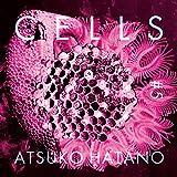 Cells #5