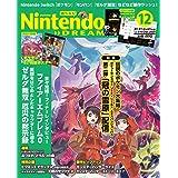 NintendoDREAM 2020年 12 月号 [雑誌]